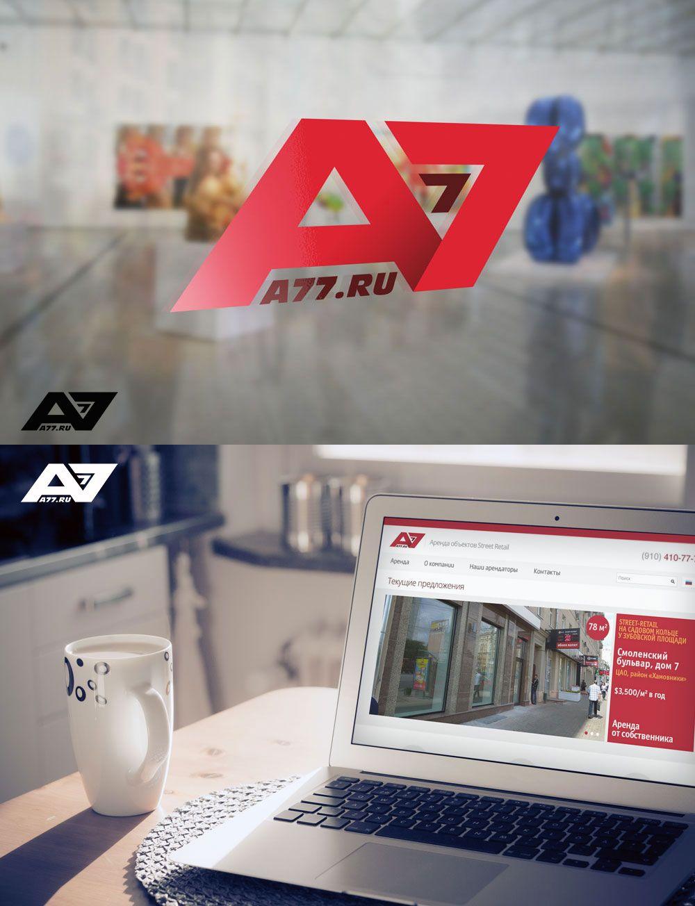 Лого для сайта по коммерческой недвижимости A77.RU - дизайнер Upright