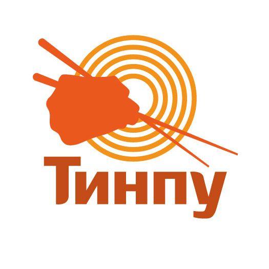 Фирм стиль для новой сети лапшичных  - дизайнер zhutol