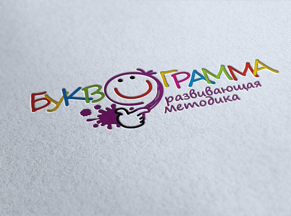 Фирменный стиль для детской методики - дизайнер kras-sky
