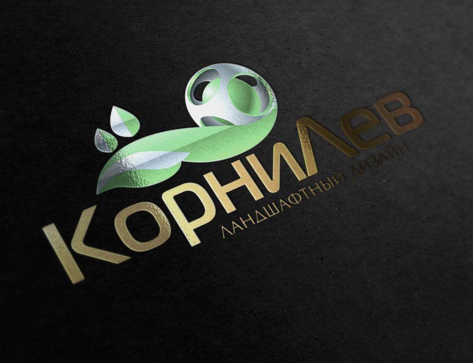 Логотип для компании КорниЛев - дизайнер zhutol