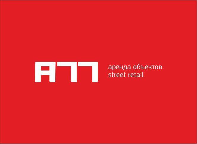 Лого для сайта по коммерческой недвижимости A77.RU - дизайнер Dirty_PR