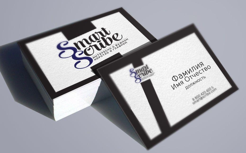 Лого, визитка и шаблон презентации для SmartScribe - дизайнер sasha_frlns