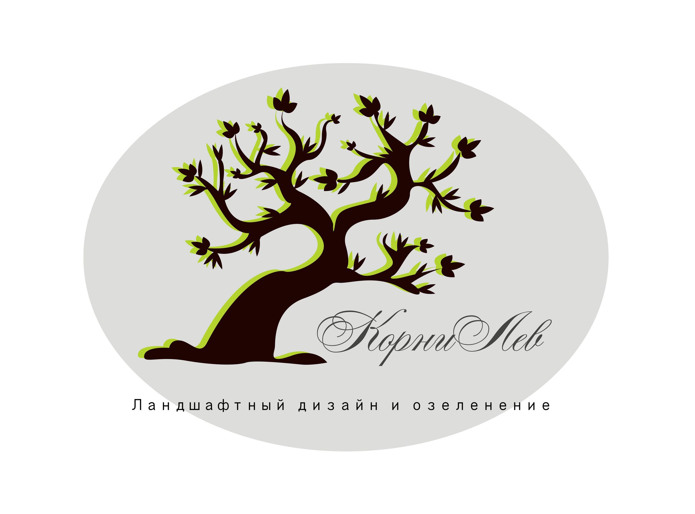 Логотип для компании КорниЛев - дизайнер Artfoth