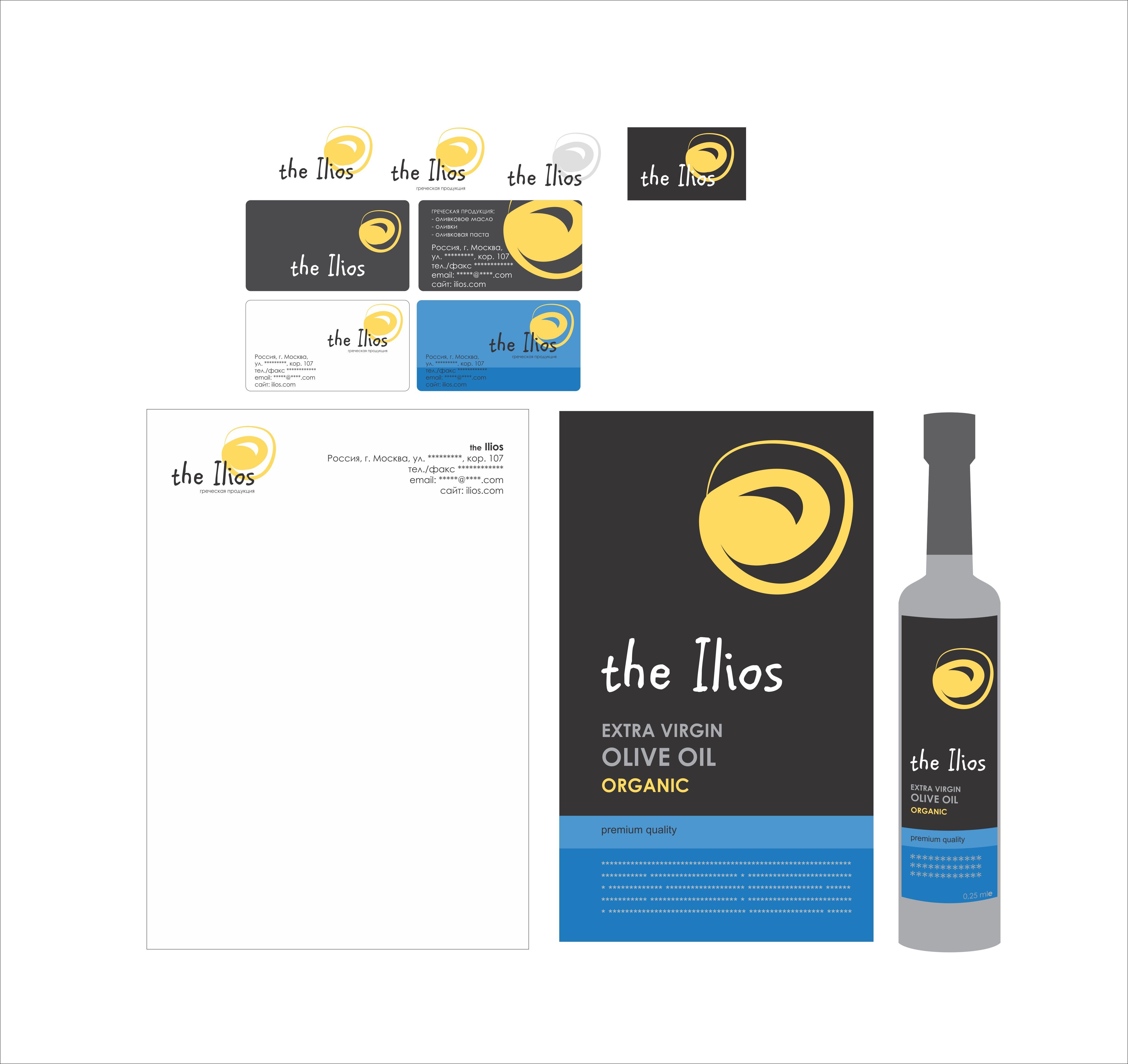 Разработка Логотипа и Фирменного стиля - дизайнер 79156510795