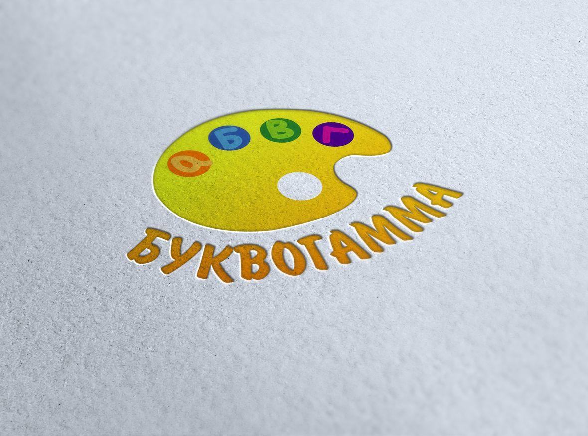 Фирменный стиль для детской методики - дизайнер zet333