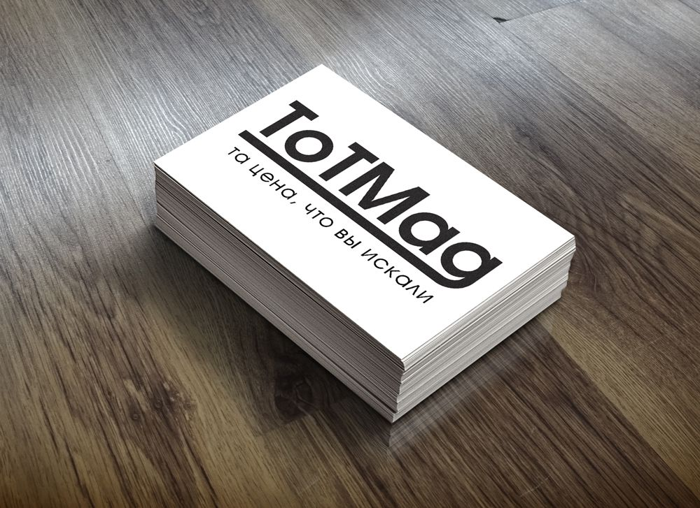 Логотип для интернет магазина totmag.ru - дизайнер Gett