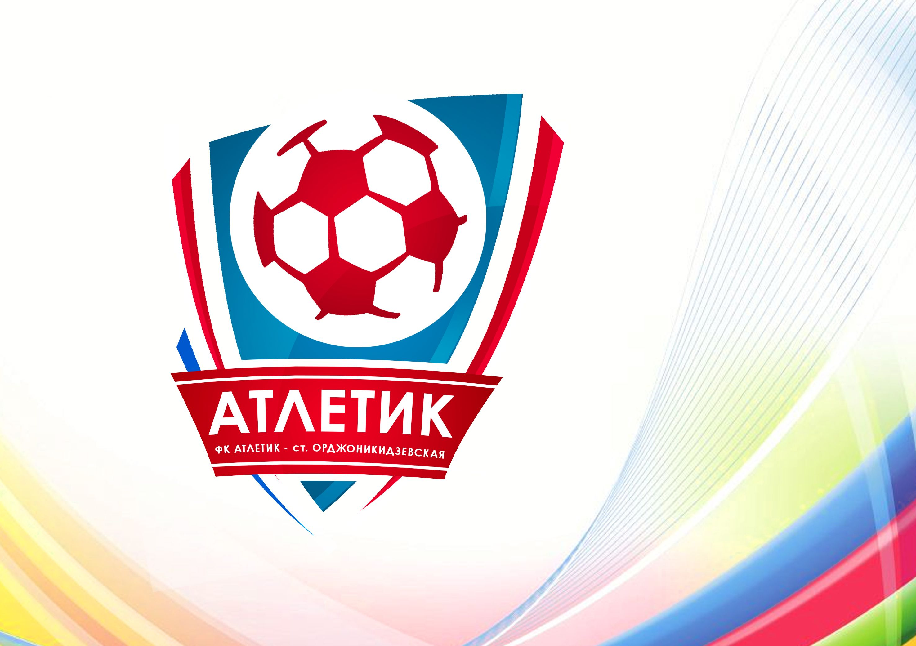 Логотип для Футбольного клуба  - дизайнер Lubomir