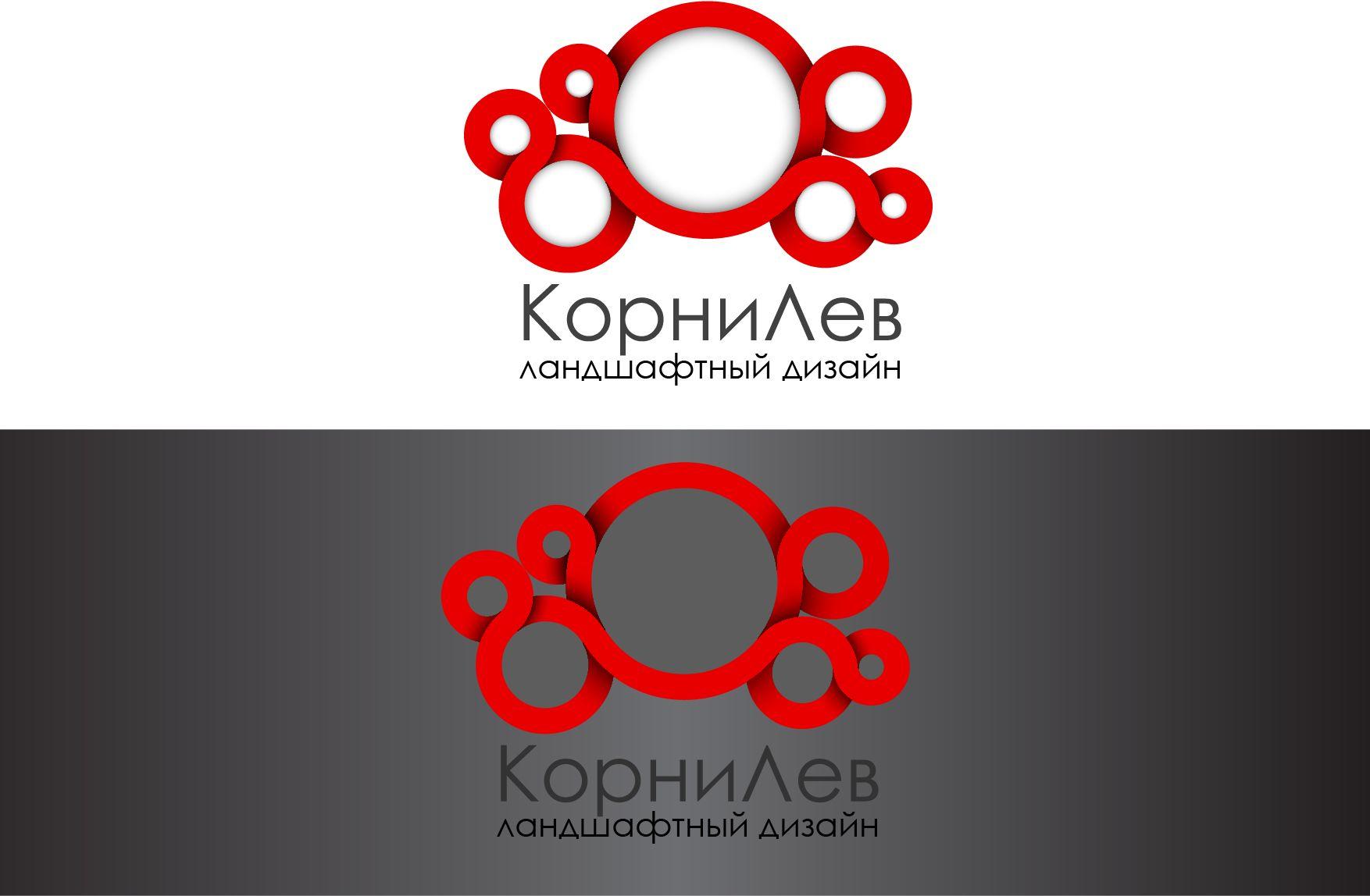 Логотип для компании КорниЛев - дизайнер markosov