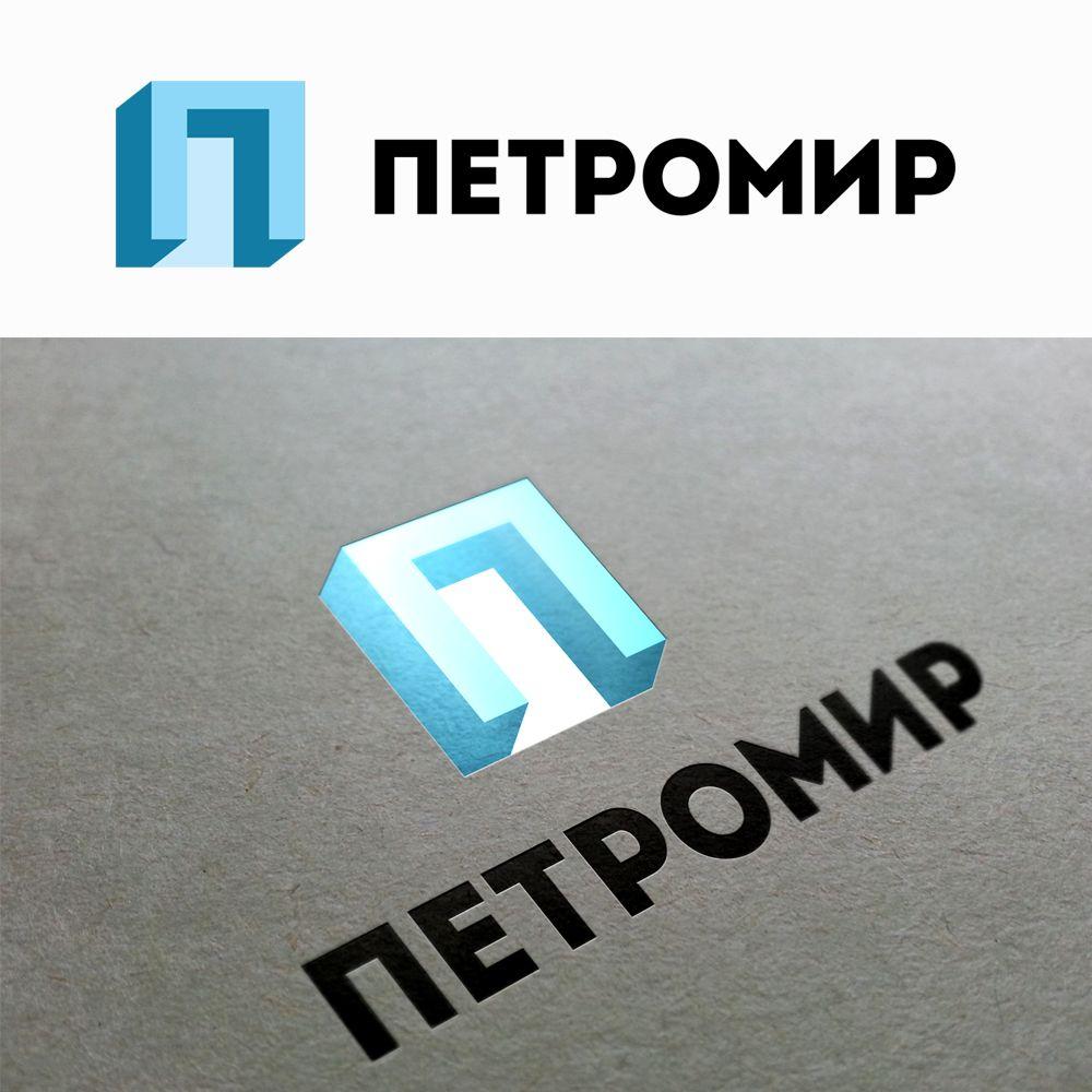 Разработка логотипа - дизайнер nevatas