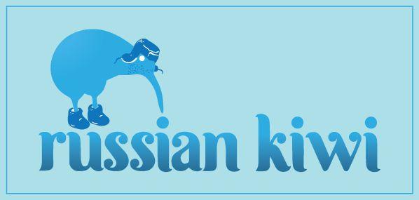 Логотип форума русских эмигрантов в Новой Зеландии - дизайнер white_sox_only