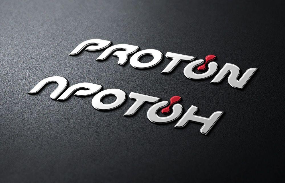 Логотип для комплексной системы безопасности - дизайнер zanru