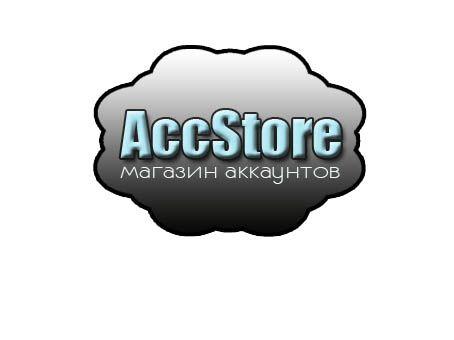 Логотип для магазина аккаунтов - дизайнер faustilya