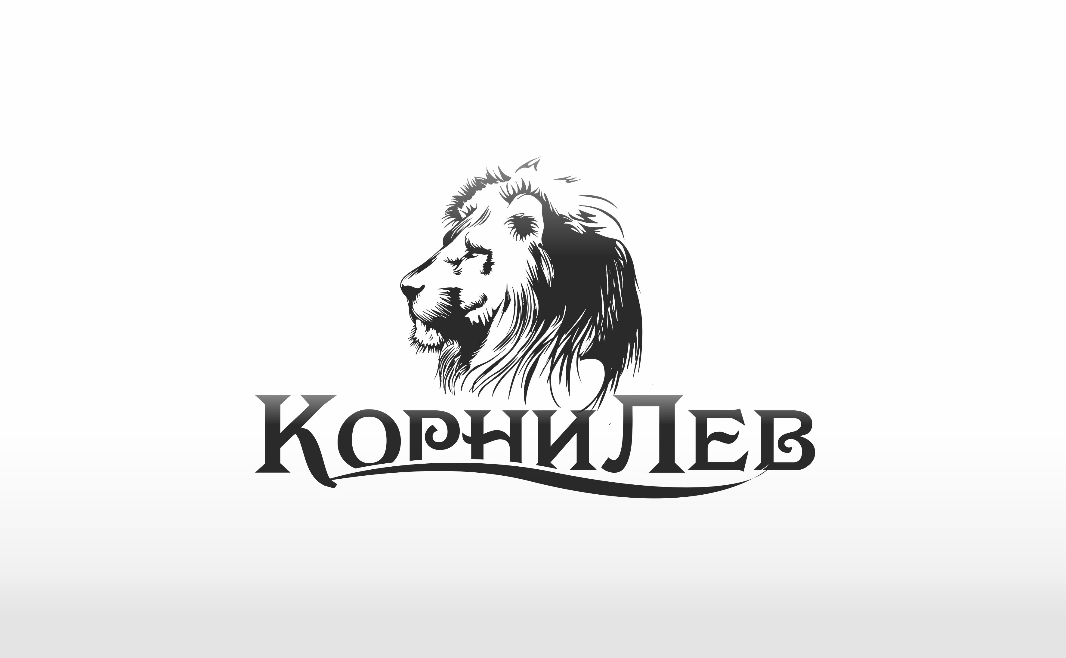 Логотип для компании КорниЛев - дизайнер IgorTsar