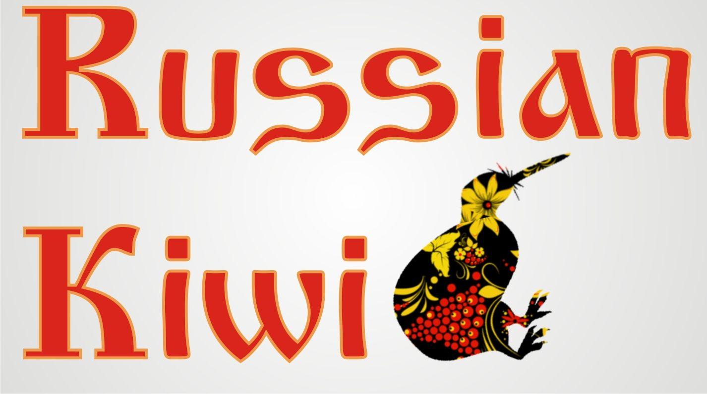 Логотип форума русских эмигрантов в Новой Зеландии - дизайнер trankvi