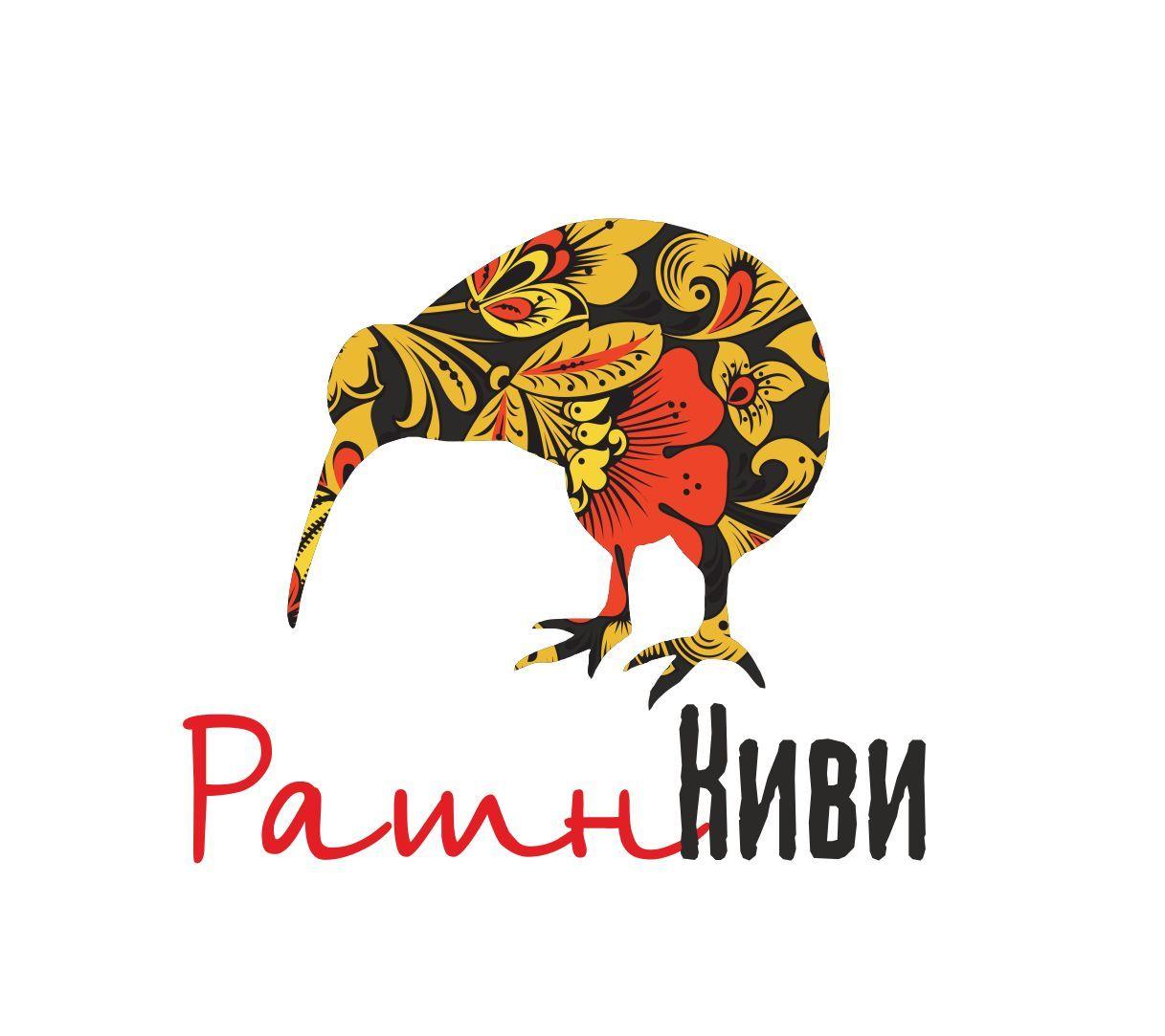Логотип форума русских эмигрантов в Новой Зеландии - дизайнер elenuchka
