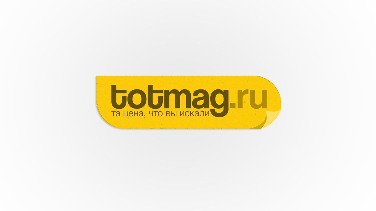 Логотип для интернет магазина totmag.ru - дизайнер drawmedead