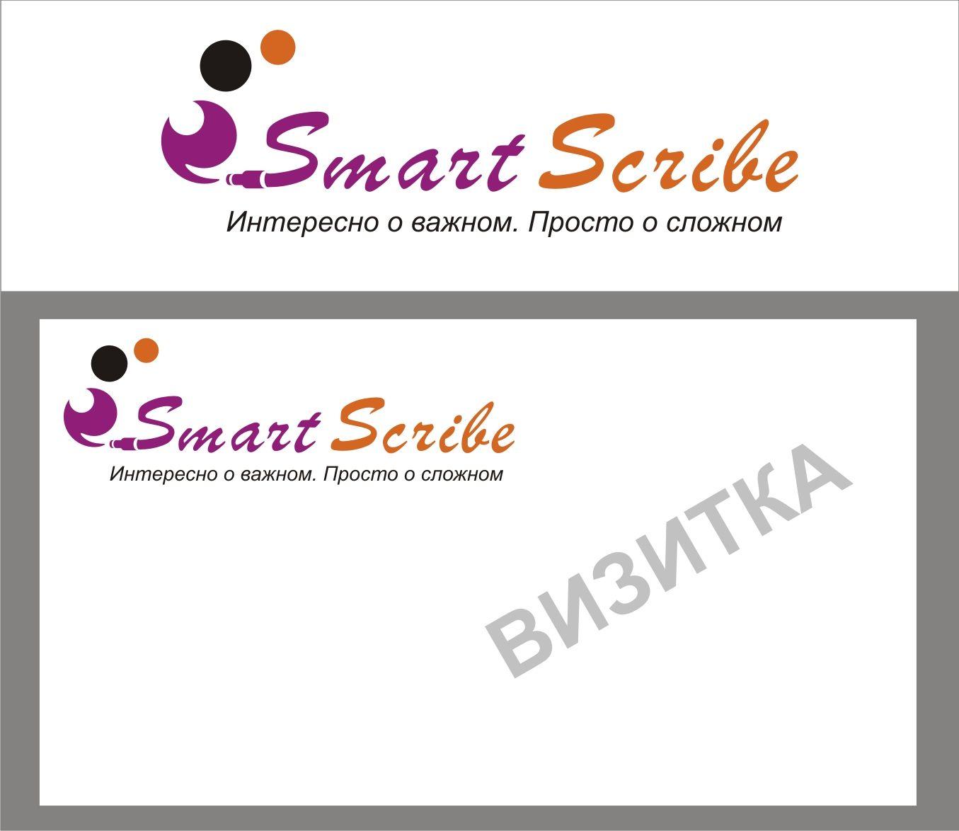 Лого, визитка и шаблон презентации для SmartScribe - дизайнер LiXoOnshade