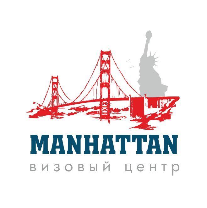 Лого и Фир.стиль для визового центра - дизайнер elenuchka