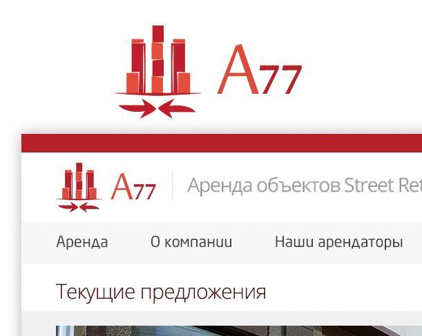 Лого для сайта по коммерческой недвижимости A77.RU - дизайнер moiweb