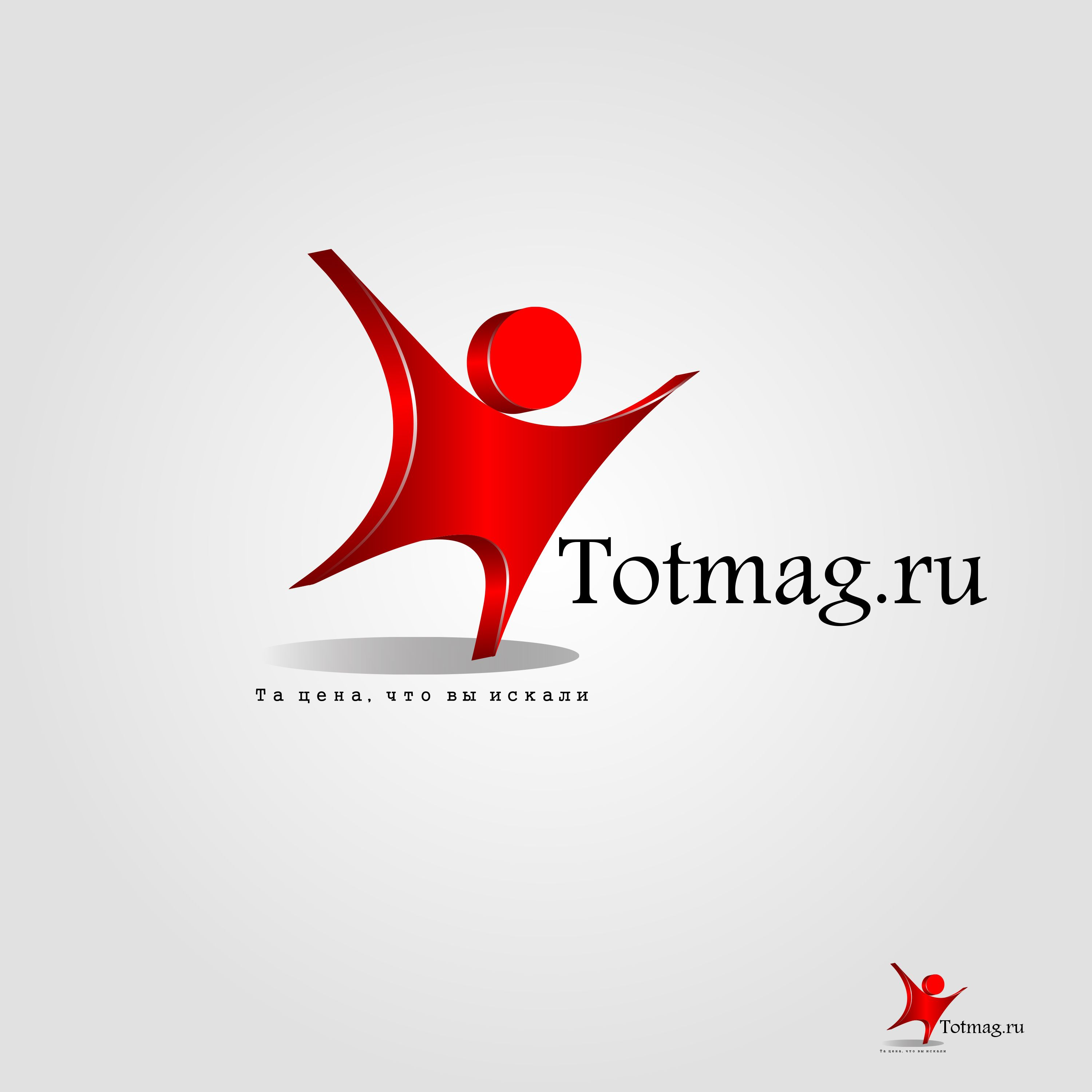 Логотип для интернет магазина totmag.ru - дизайнер Artfoth