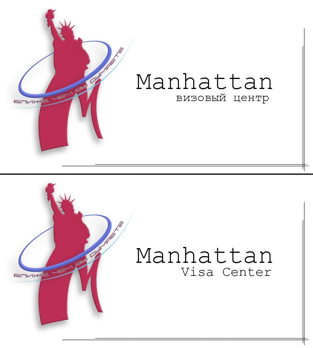 Лого и Фир.стиль для визового центра - дизайнер Rosde