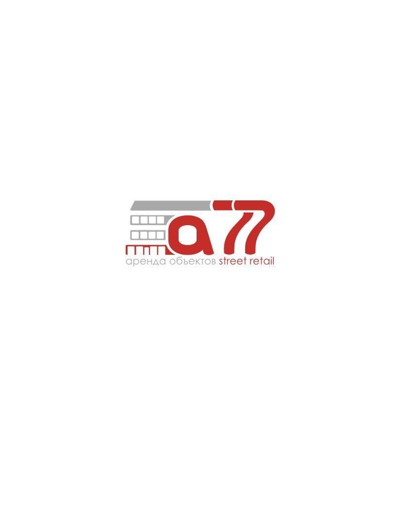 Лого для сайта по коммерческой недвижимости A77.RU - дизайнер 89638480888