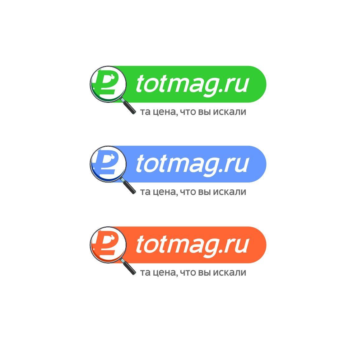 Логотип для интернет магазина totmag.ru - дизайнер skavronski