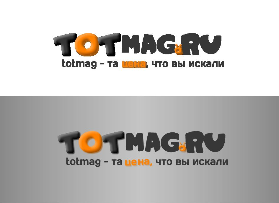 Логотип для интернет магазина totmag.ru - дизайнер markosov