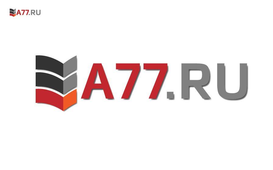 Лого для сайта по коммерческой недвижимости A77.RU - дизайнер Stiff2000