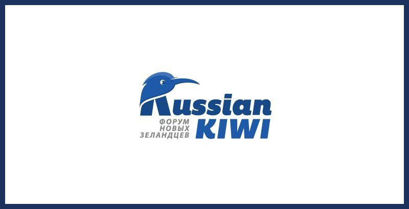 Логотип форума русских эмигрантов в Новой Зеландии - дизайнер Betelgejze