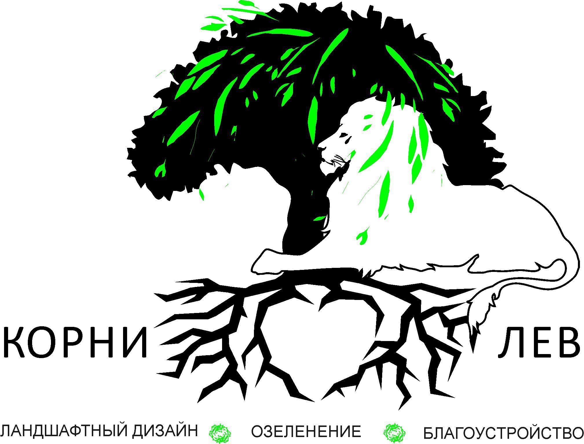 Логотип для компании КорниЛев - дизайнер Krasivayav