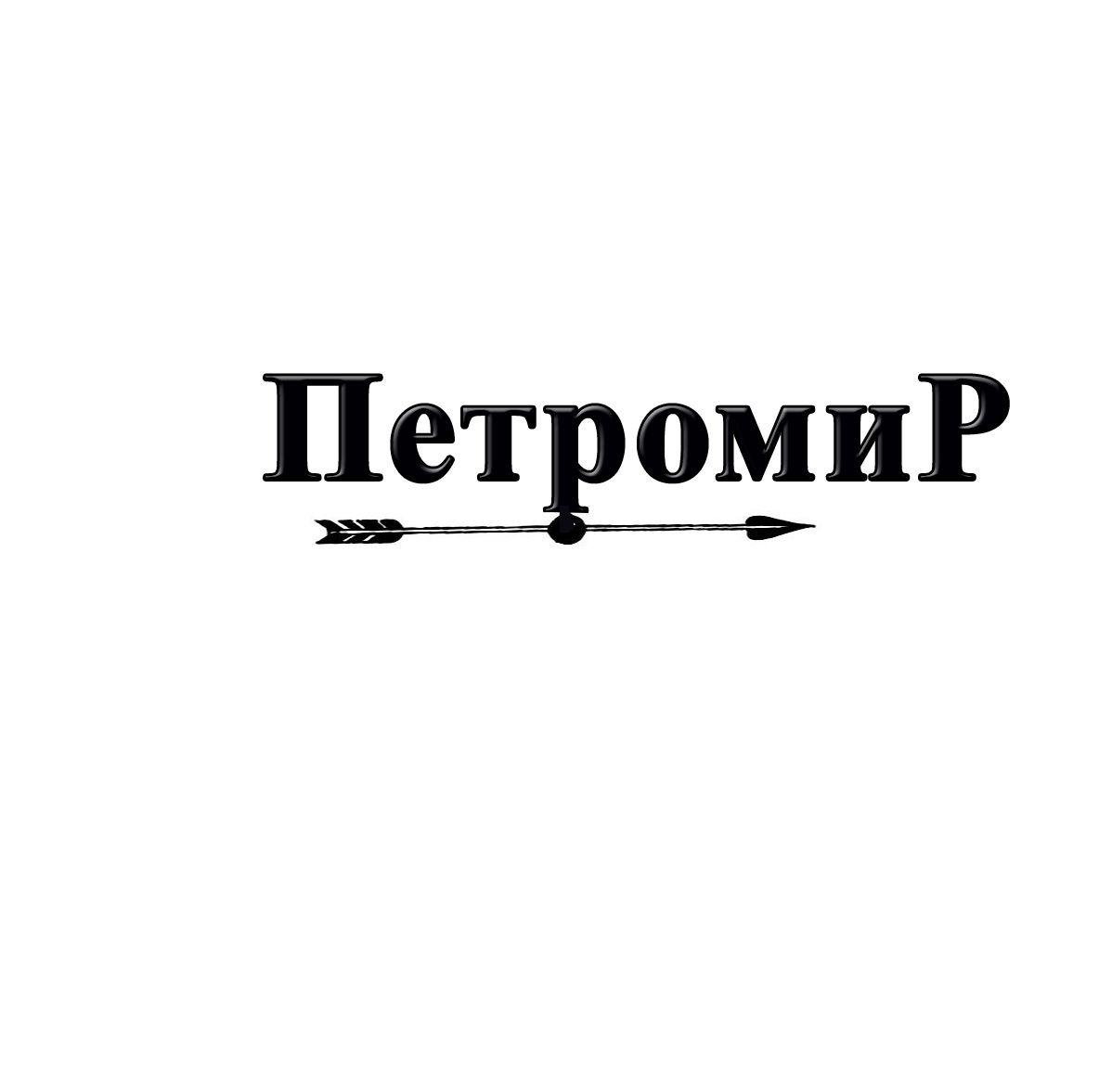 Разработка логотипа - дизайнер deswert