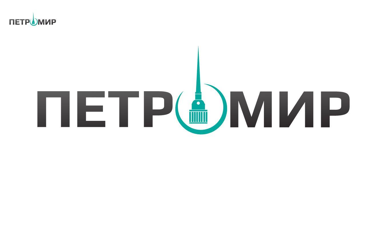 Разработка логотипа - дизайнер Stiff2000