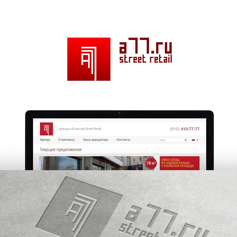 Лого для сайта по коммерческой недвижимости A77.RU - дизайнер Nostr
