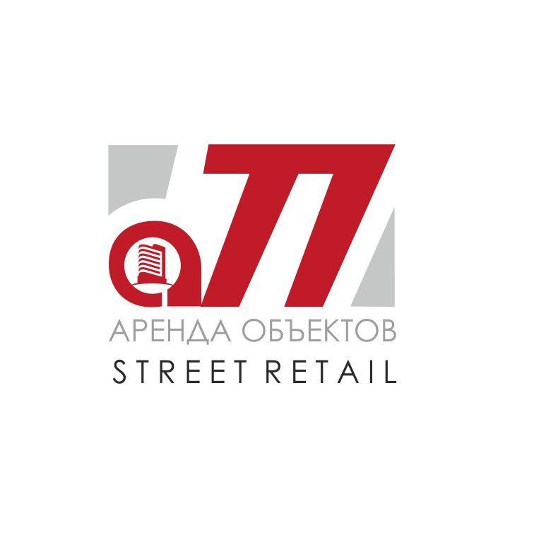 Лого для сайта по коммерческой недвижимости A77.RU - дизайнер elenuchka