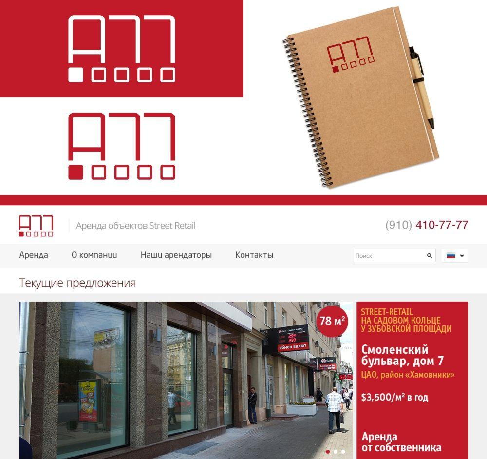 Лого для сайта по коммерческой недвижимости A77.RU - дизайнер MIGHTREYA