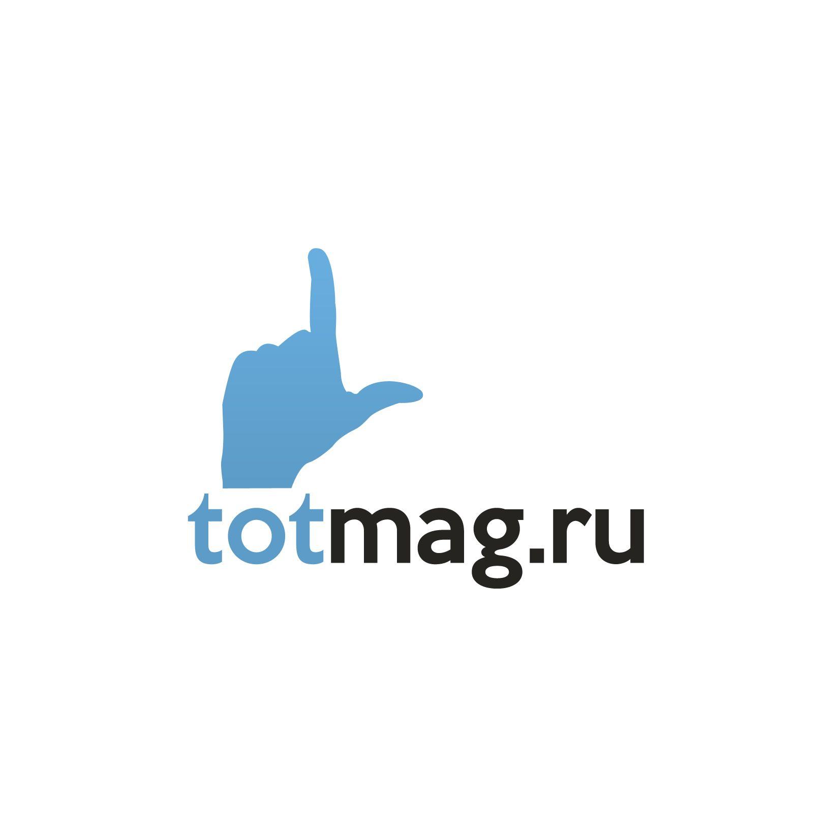 Логотип для интернет магазина totmag.ru - дизайнер Kapitane