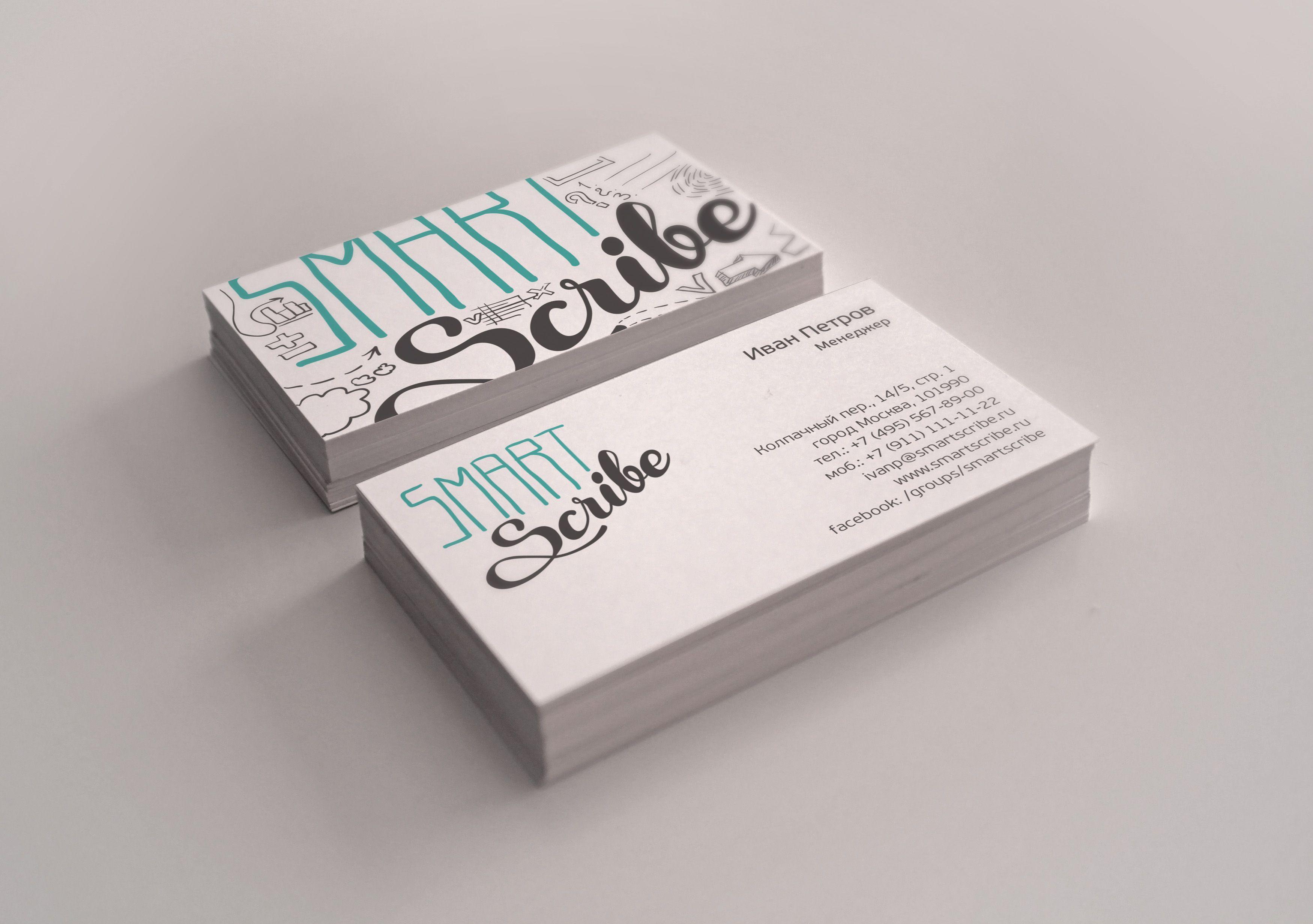Лого, визитка и шаблон презентации для SmartScribe - дизайнер anastasia_o