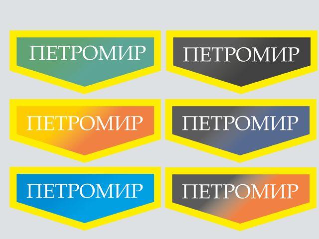Разработка логотипа - дизайнер Gerat13