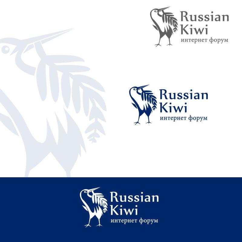Логотип форума русских эмигрантов в Новой Зеландии - дизайнер maya909
