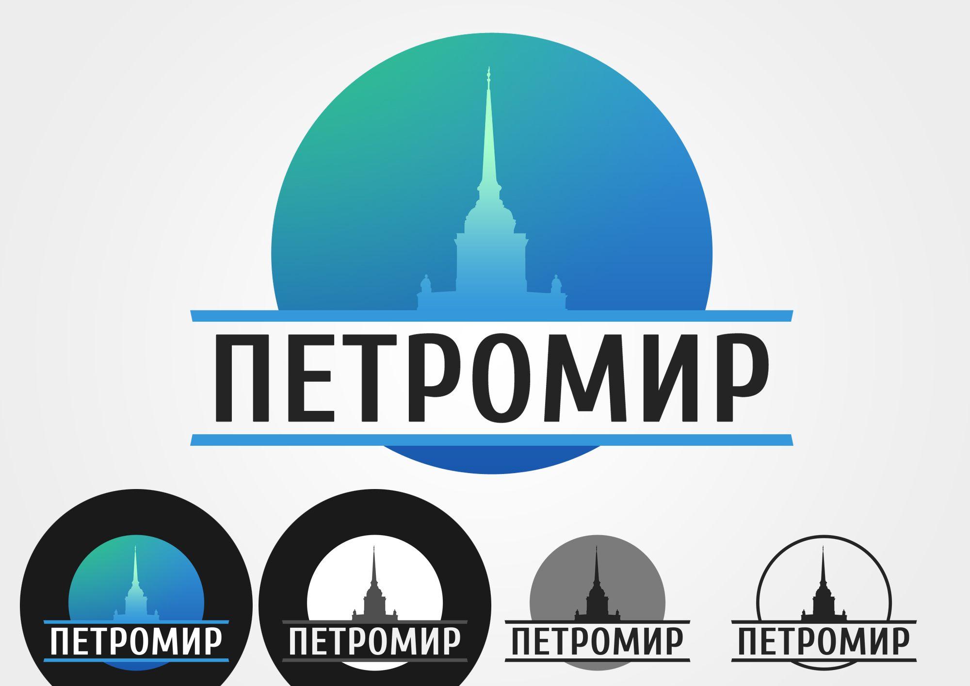 Разработка логотипа - дизайнер DmitryMikhailov