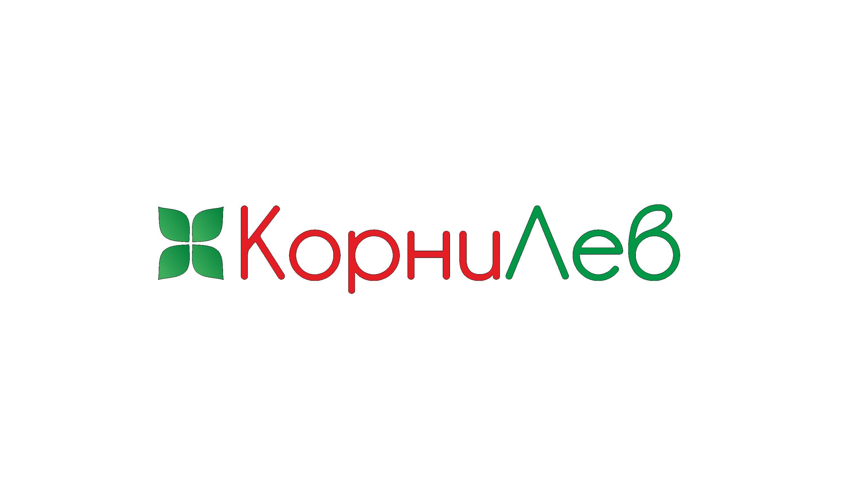 Логотип для компании КорниЛев - дизайнер Dagmar
