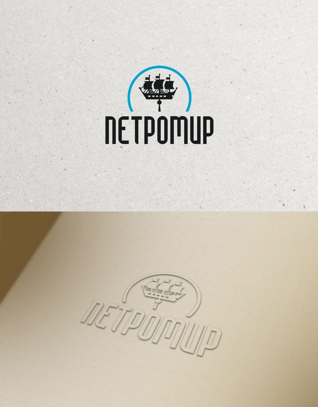 Разработка логотипа - дизайнер hpya