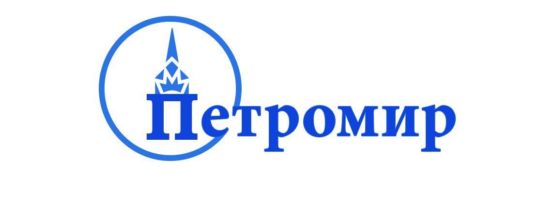 Разработка логотипа - дизайнер EVA23