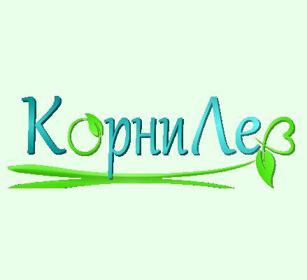 Логотип для компании КорниЛев - дизайнер Zhevachka