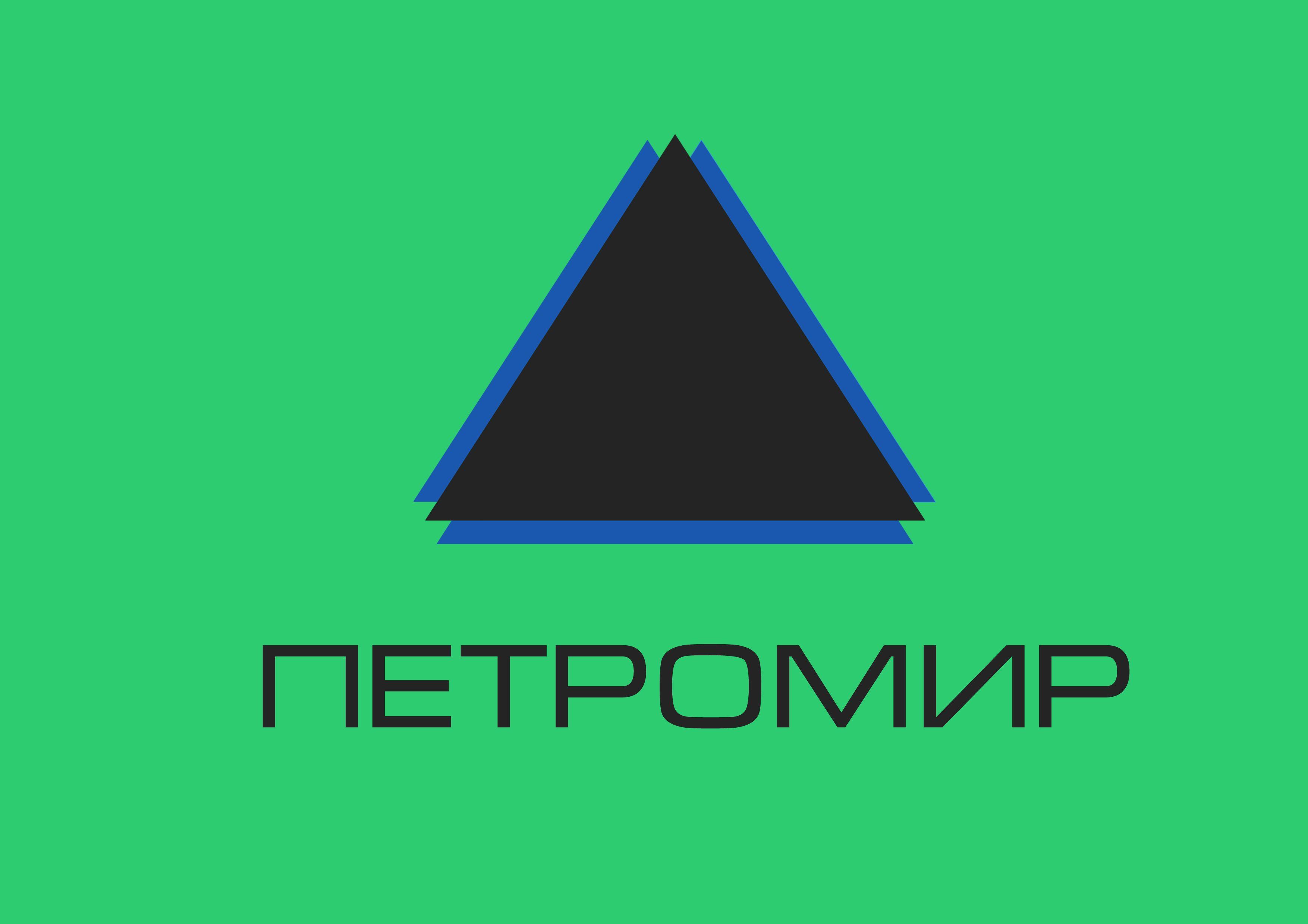Разработка логотипа - дизайнер PavelFedotOvsky