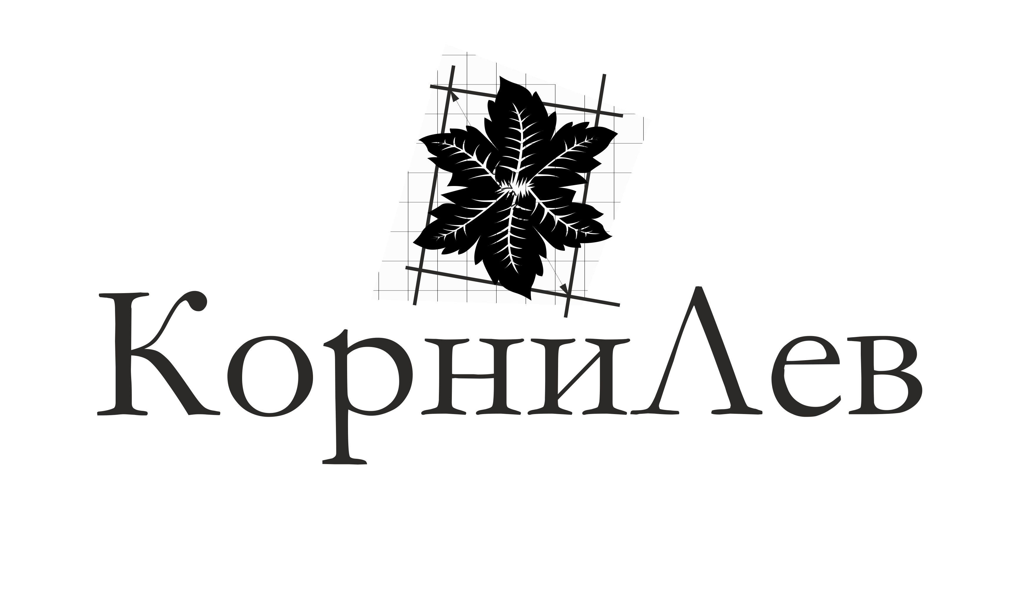 Логотип для компании КорниЛев - дизайнер toster108