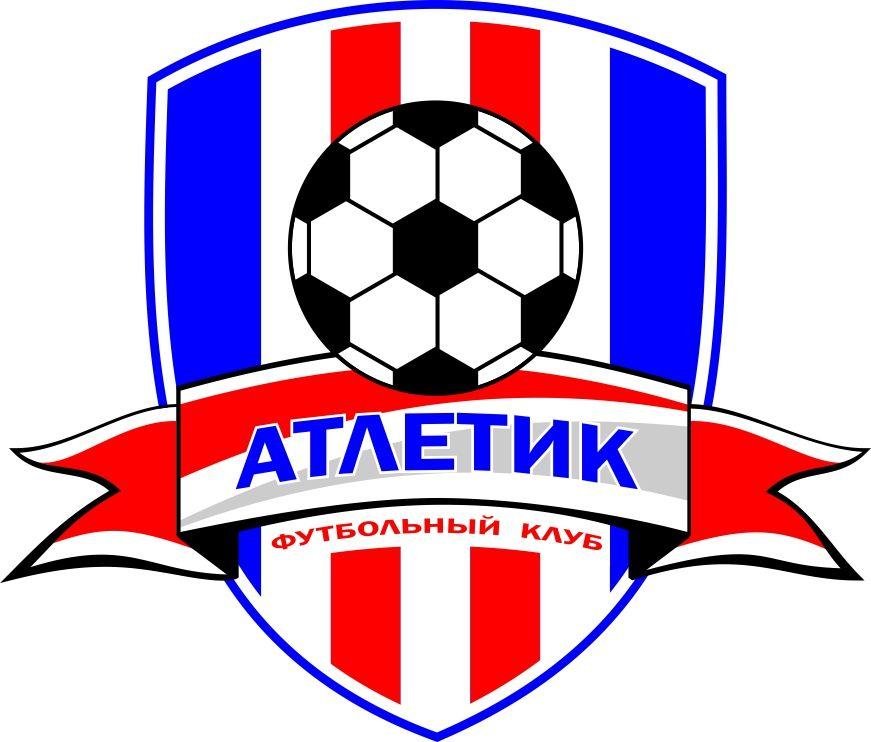 Логотип для Футбольного клуба  - дизайнер marita21