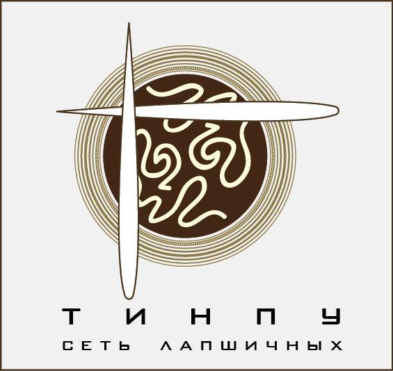 Фирм стиль для новой сети лапшичных  - дизайнер yana444