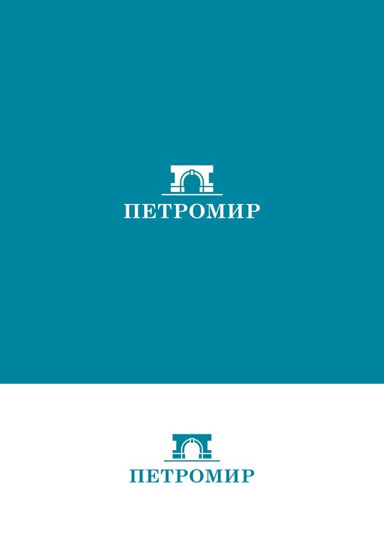 Разработка логотипа - дизайнер 4shark